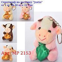Мягкая игрушка MP 2153 корова 8 см,  брелок 14см,  микс цветов,  в шарик,  9-6-5см
