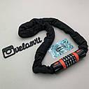 Очень надежный и качественный велозамок-цепь,в чехле,с кодом., фото 2