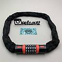 Очень надежный и качественный велозамок-цепь,в чехле,с кодом., фото 6