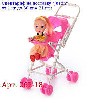 Кукла 262-18 10см,  с коляской,  в шарик,  12-16-7, 5см