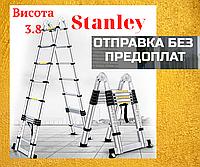 Драбина алюминиевая телескопическая раскладная Stanley, от 1.9 до-3.8 метра, Стремянка Стенли.