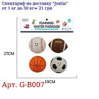 Игрушка G-B007 для купания,  мяч,  4шт,  в шарик,  19-22-6см