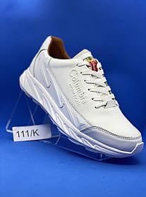 Мужские кожаные белые кроссовки
