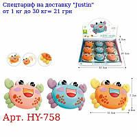Заводная игрушка HY-758 краб 10, 5 см,  ездит,  9шт (3цвета) в дисплее,  36-6, 5-29, 5см