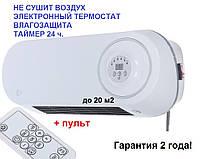 Обогреватель керамический влагостойкий Equation 2000 Вт настенный.