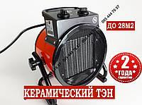 Обогреватель керамический + термостат Equation 3300 ВТ