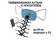 Антенна телевизионная наружная с усилителем подходит к Т2 приставкам