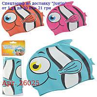 BW Шапочка 26025 для плавания в форме рыбки,  21-17, 5см,  3,  3 цвета,  в кульке,  11-26см
