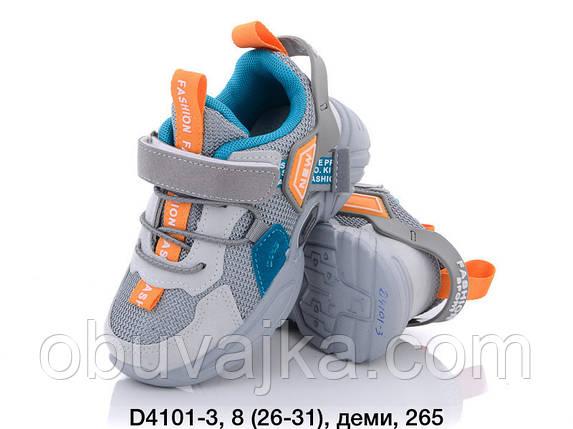 Спортивная обувь Детские кроссовки 2021 оптом в Одессе от фирмы W niko(26-31), фото 2