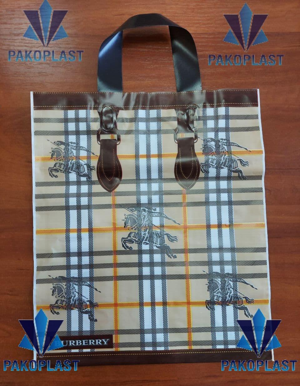 """Пакет Полиэтиленовый """"Петля"""" 30х35 Барб (50 шт)"""