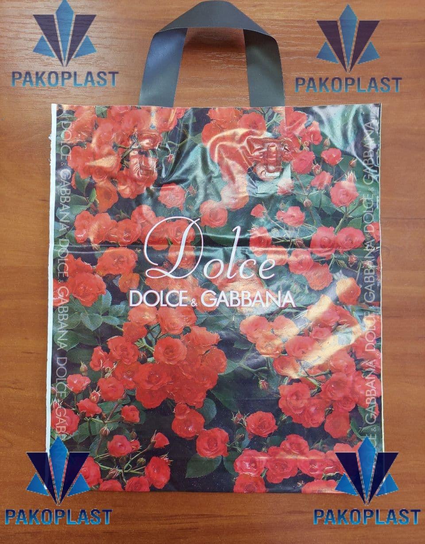 """Пакет Полиэтиленовый """"Петля"""" 30х35 Долче (50 шт)"""