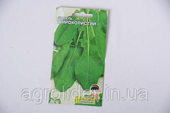 Семена Щавель Широколистый 3г Зеленый (Малахiт Подiлля)