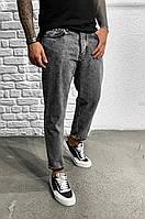 Мужские Мом Джинсы Широкие Серого Цвета | Mom Jeans Производитель Турция, фото 1