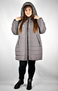 Зимняя женская верхняя одежда больших размеров от 48 до 74