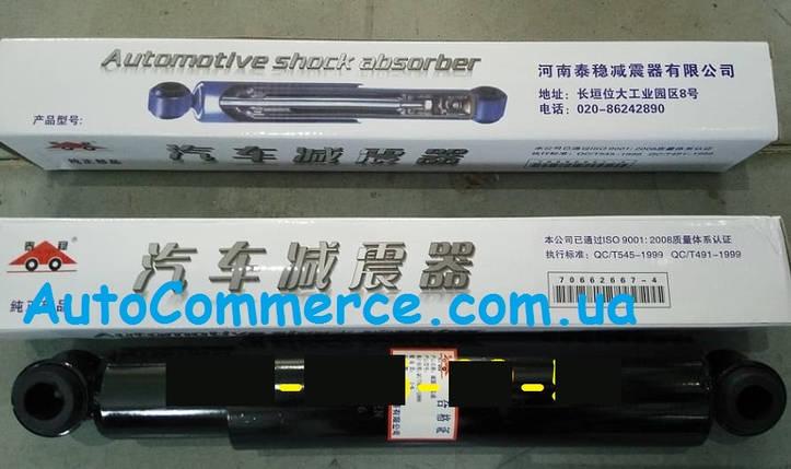 Амортизатор передній FAW 1051, FAW 1061 ФАВ 1051/1061, фото 2