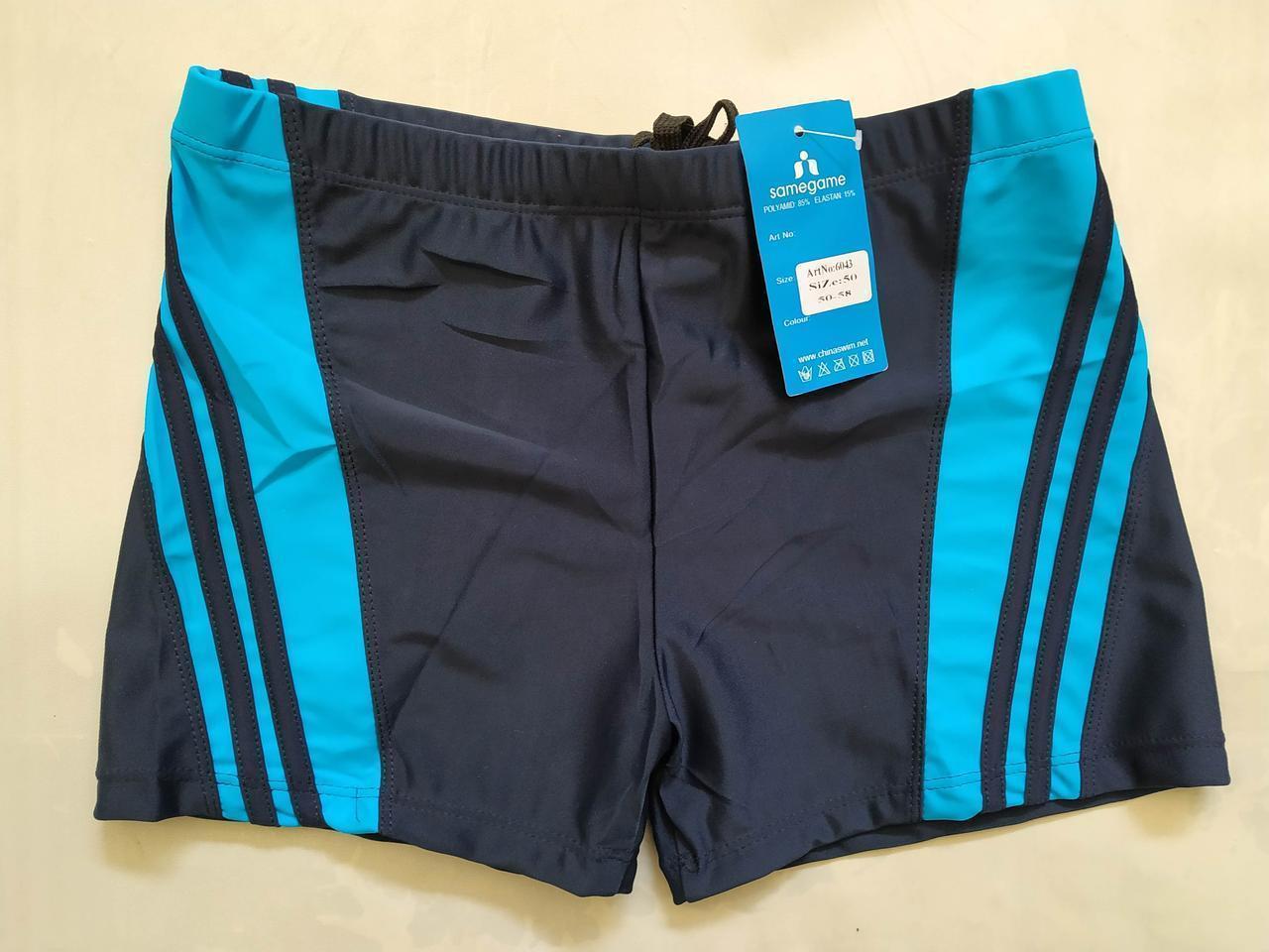 Большие черные мужские шорты с синими вставками  58