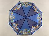 """Зонт трость для мальчиков  """"BEYBLADE""""  на 8 спиц, фото 2"""