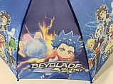 """Зонт трость для мальчиков  """"BEYBLADE""""  на 8 спиц, фото 4"""