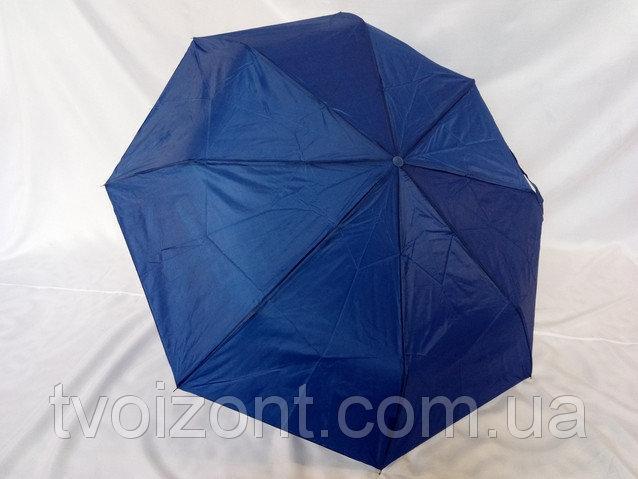 Зонт однотонный механика синий