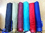 Зонт однотонный механика синий, фото 5