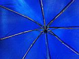 Зонт однотонный механика синий, фото 6