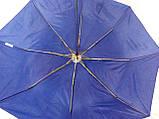Зонт однотонный механика синий, фото 9