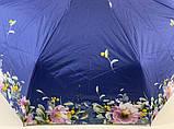 Зонт автомат на 8 спиц антиветер цвет синий с цветочным принтом, фото 6
