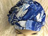Бандана-шапка-косынка с объёмной драпировкой цвет синий, фото 3