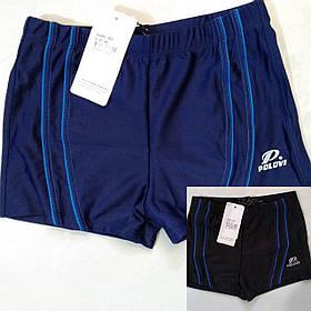 Мужские шорты купальные 48 цвет синий