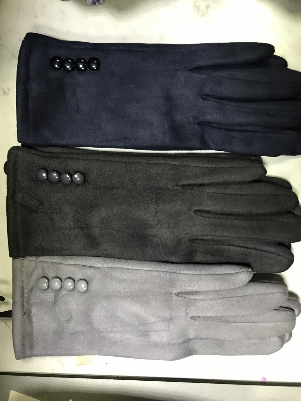 Женские перчатки эко замша  синие и светло серые