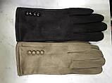 Женские перчатки эко замша  синие и светло серые, фото 2