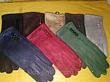 Женские перчатки эко замша  синие и светло серые, фото 3