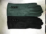 Женские перчатки эко замша  синие и светло серые, фото 4