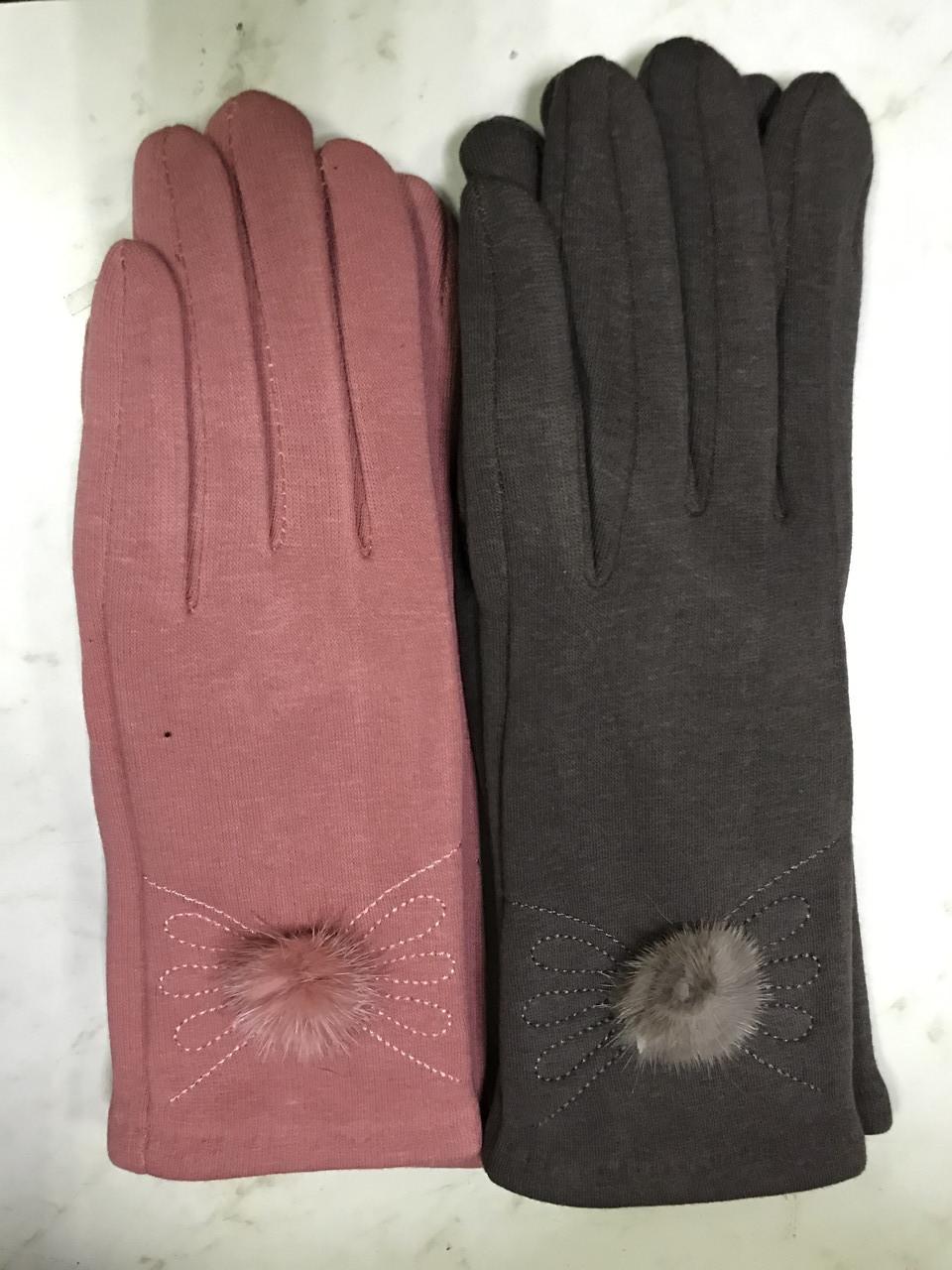 Перчатки женские трикотаж на флисе  розовые и коричневые