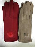 Перчатки женские трикотаж на флисе  розовые и коричневые, фото 2