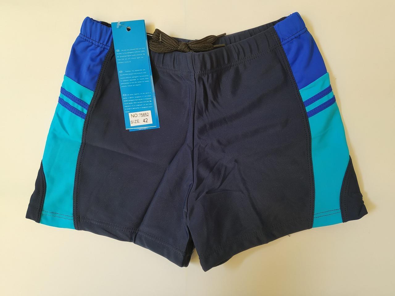 Мужские шорты для плаванья  цвет синий с вставками по бокам 48