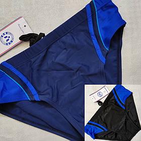 Мужские  плавки купальные  синие 52 и 56