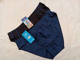 Мужские  плавки для купания  чёрны 48 и синие 56(+6евро)