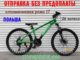 ✅ Гірський Алюмінієвий Велосипед TopRider 26 ДЮЙМІВ 680 Рама 17 Салатовий ORIGINAL SHIMANO