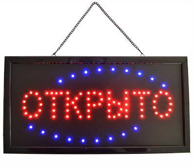 """Светодиодная табличка """"Открыто"""" 48х25 см, работает от розетки, светящаяся мигающая LED вывеска"""