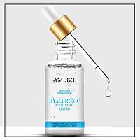 Увлажняющая сыворотка для лица AMEIZII, 30 ml