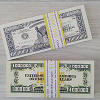 Деньги сувенирные 1000000 долларов