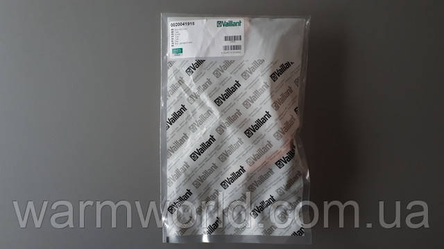 Оригинальная упаковка 0020041915