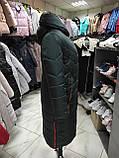 """Зимове довге пальто """"Леді"""", смарагд, фото 2"""