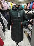 """Зимове довге пальто """"Леді"""", смарагд, фото 5"""