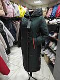 """Зимове довге пальто """"Леді"""", смарагд, фото 7"""