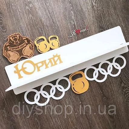 Медальница гиревый спорт, полка для медалей