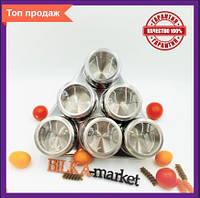 Набор баночек для специй на магните 6 в 1 ЕВ-3499