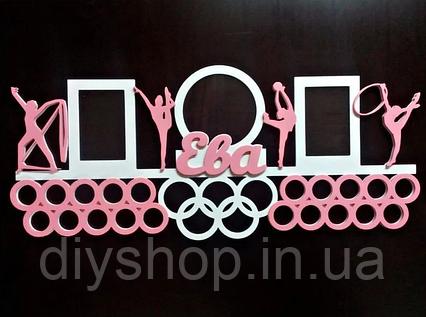 Медальница гимнастика, полка для медалей
