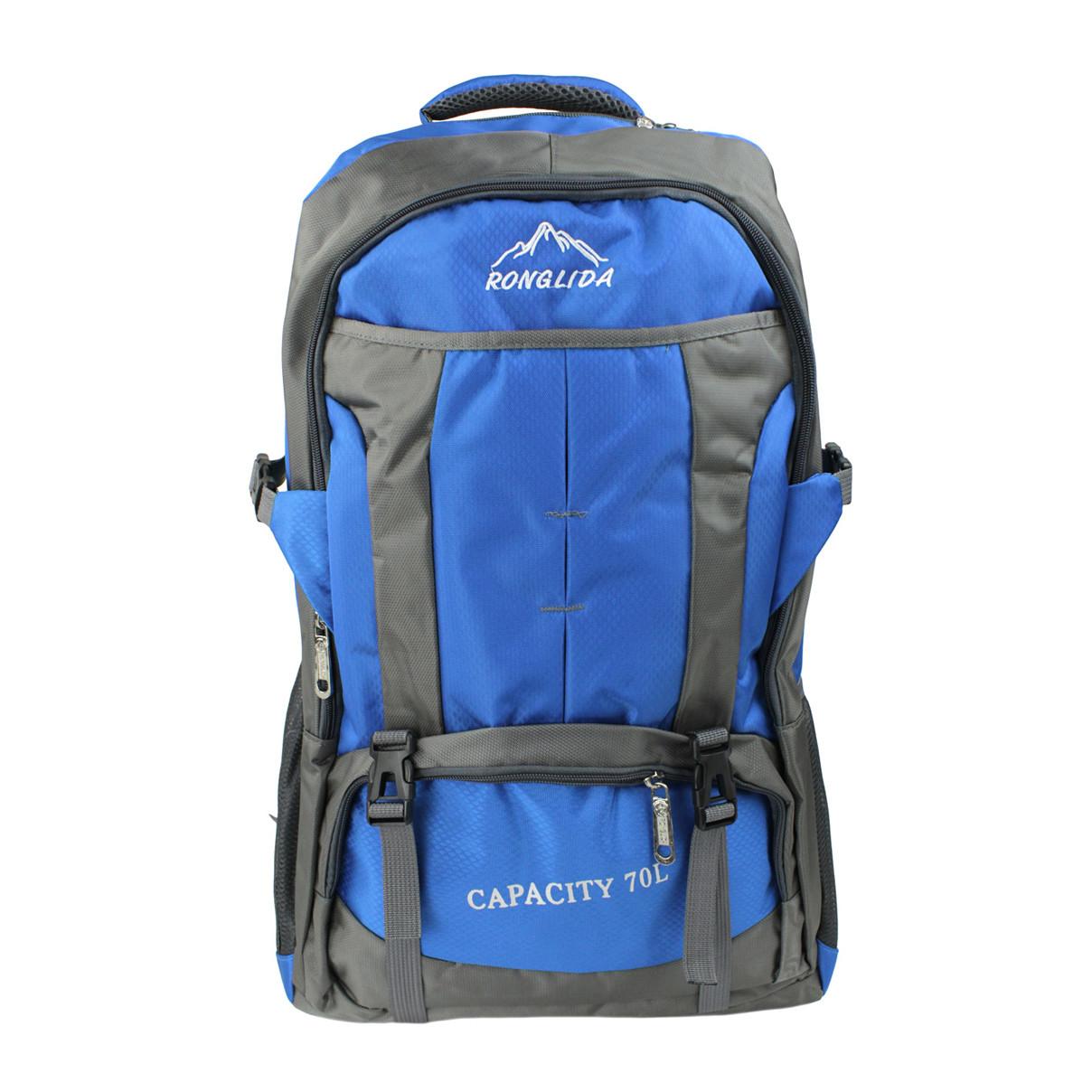 Рюкзак гірський туристичний синій Ronglida 70 л
